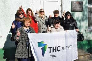Сотрудники «ТНС энерго Тула» присоединились к донорской акции в рамках Национального дня донора