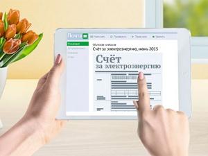 Группа компаний «ТНС энерго» переходит наэлектронный документооборот спотребителями