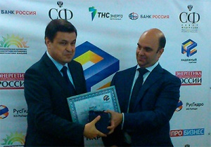 ВСовете Федерации тульским организациям вручили премию «Надежный партнер»