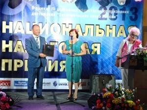 Кубанская энергосбытовая компания стала обладателем Всероссийской награды «Национальная налоговая премия»