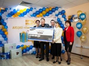 В ОАО «Кубаньэнергосбыт» наградили первых победителей акции «Киловатт удачи»