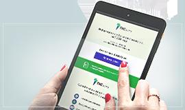Подключение электронной квитанции