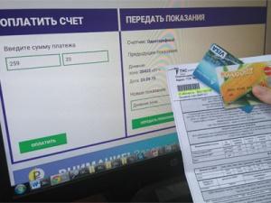 ООО «ТНС энерго Пенза» внедрило сервис онлайн оплаты счетов