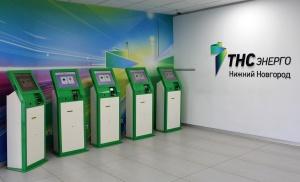 Во всех клиентских офисах «ТНСэнергоНижнийНовгород» появились терминалы самообслуживания