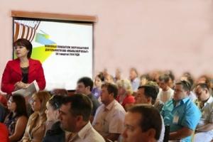 В Кубанской энергосбытовой компании состоялся обучающий семинар-совещание по вопросам энергосбытовой деятельности