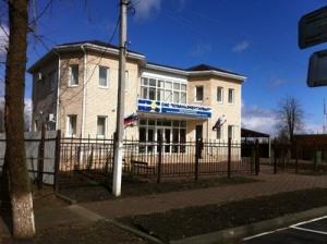 Красногвардейский производственный участок Адыгейского филиала ОАО «Кубаньэнергосбыт» отметил новоселье…