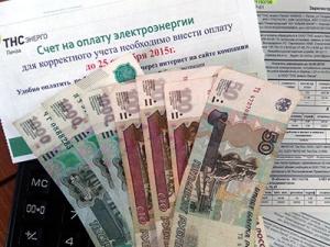 Задолженность заэлектроэнергию жителей Пензенской области перед «ТНС энерго Пенза» превысила 437 млн рублей