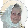 Артюхина Таисия Андреевна.png