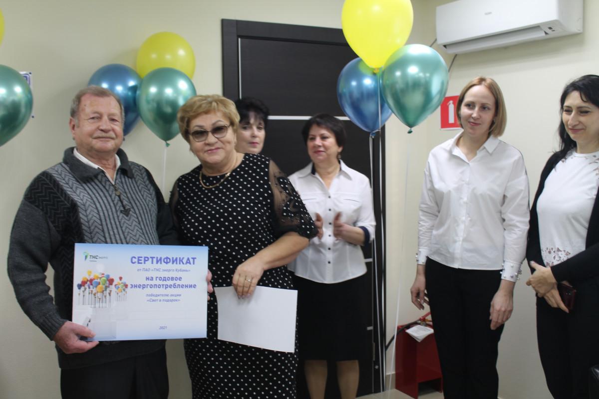 Год без забот! «ТНС энерго Кубань» определило победителей акции «Свет в подарок»