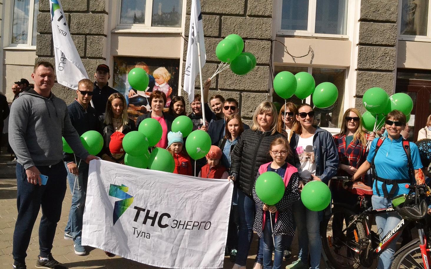 Трудовой коллектив АО«ТНС энерго Тула» принял участие впервомайском шествии