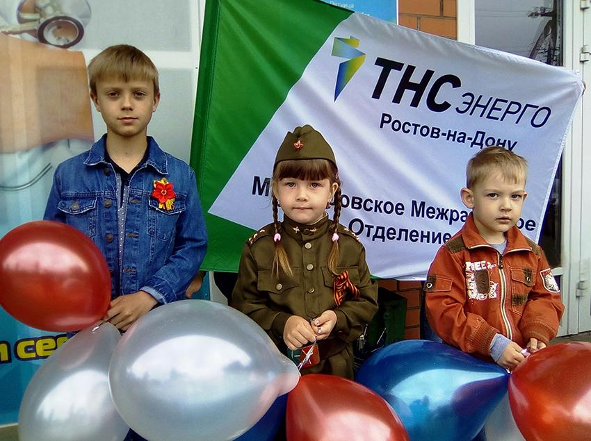 Миллеровское межрайонное отделение приняло участие во Всероссийской акции «Бессмертный полк»