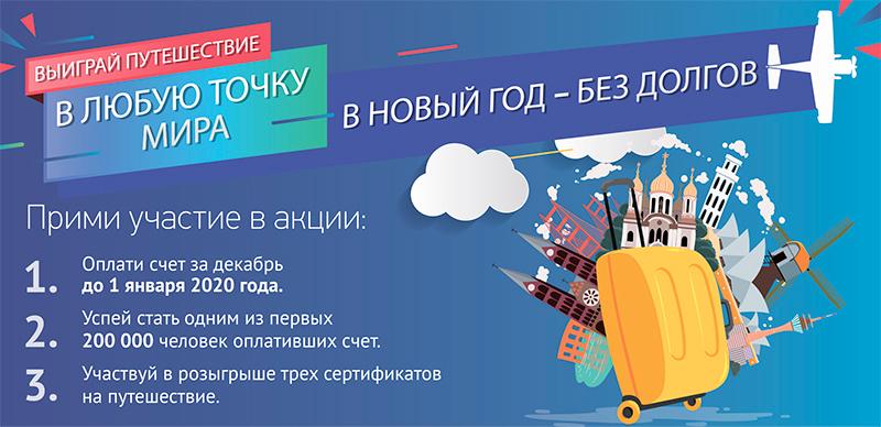 Rostov_aktsiya_2020.jpg