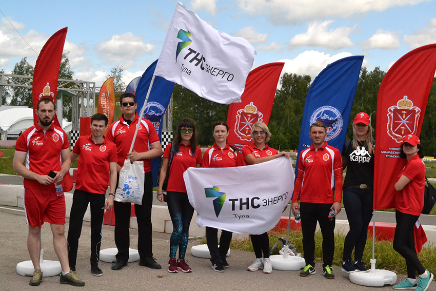 Специалисты АО«ТНС энерго Тула» приняли участие вспортивных состязаниях, приуроченных коДню молодежи