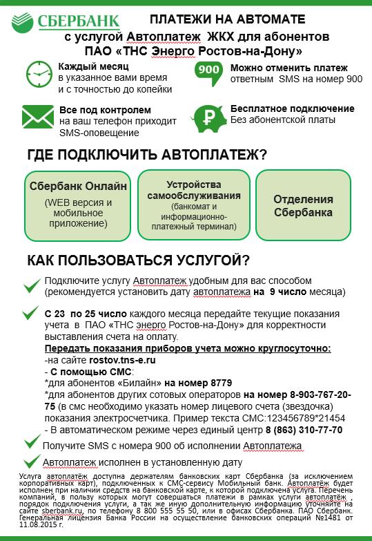 Ргс банк кредитная карта