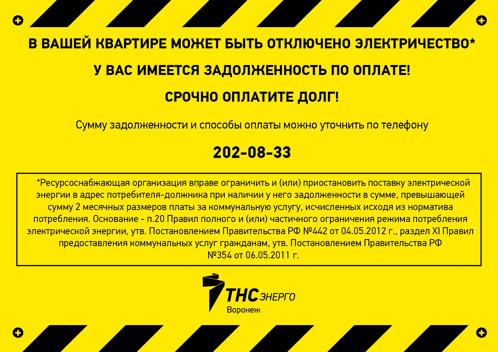 Желтый стикер.jpg