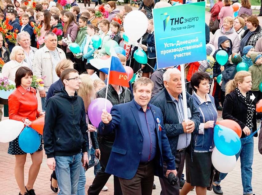Сотрудники «ТНС энерго Ростов-на-Дону» приняли участие в первомайской демонстрации