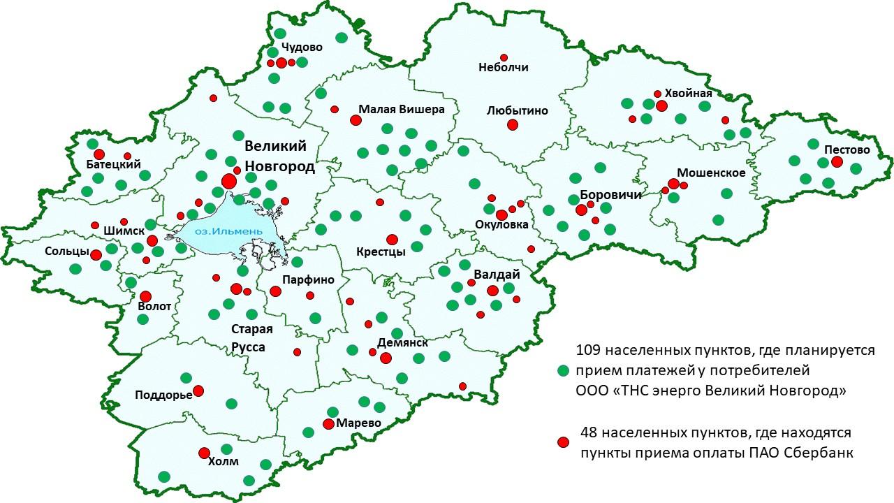 карта с поселениями.jpg